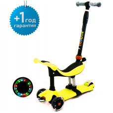Детский трёхколёсный самокат беговел 4 в 1 с сиденьем и родительской ручкой Scooter Micar Dino Жёлтый
