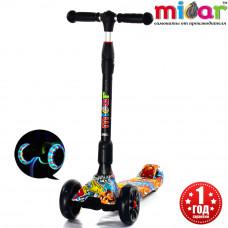 Детский складной трёхколёсный самокат со светящимися колёсами Scooter Maxi Micar Ultra Urban